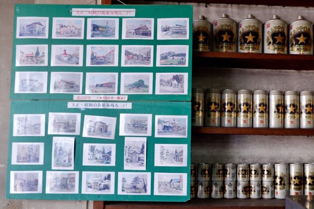 三戸の風景を絵にしたポストカード