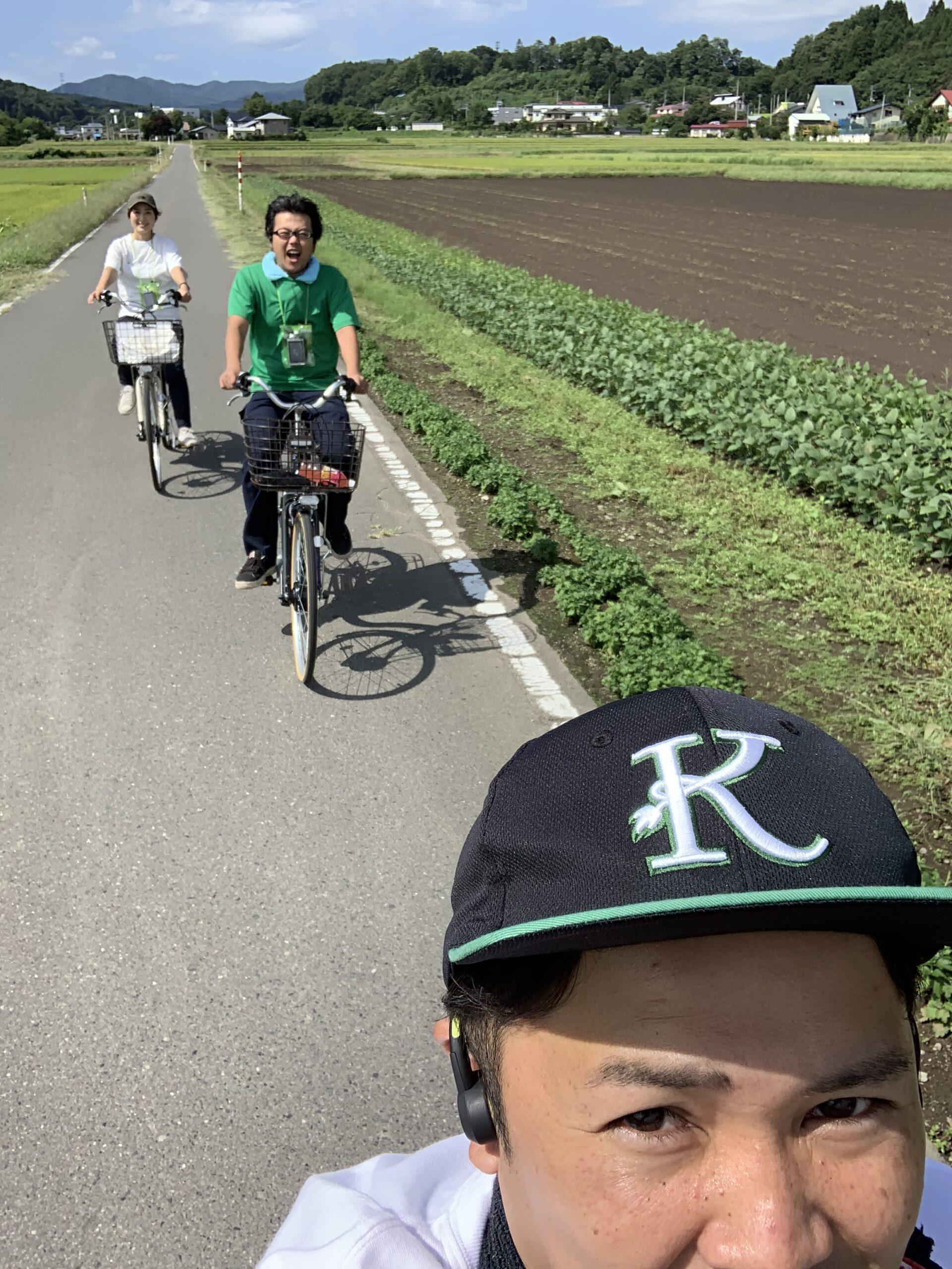 田子町観光協会 ナビチャリ