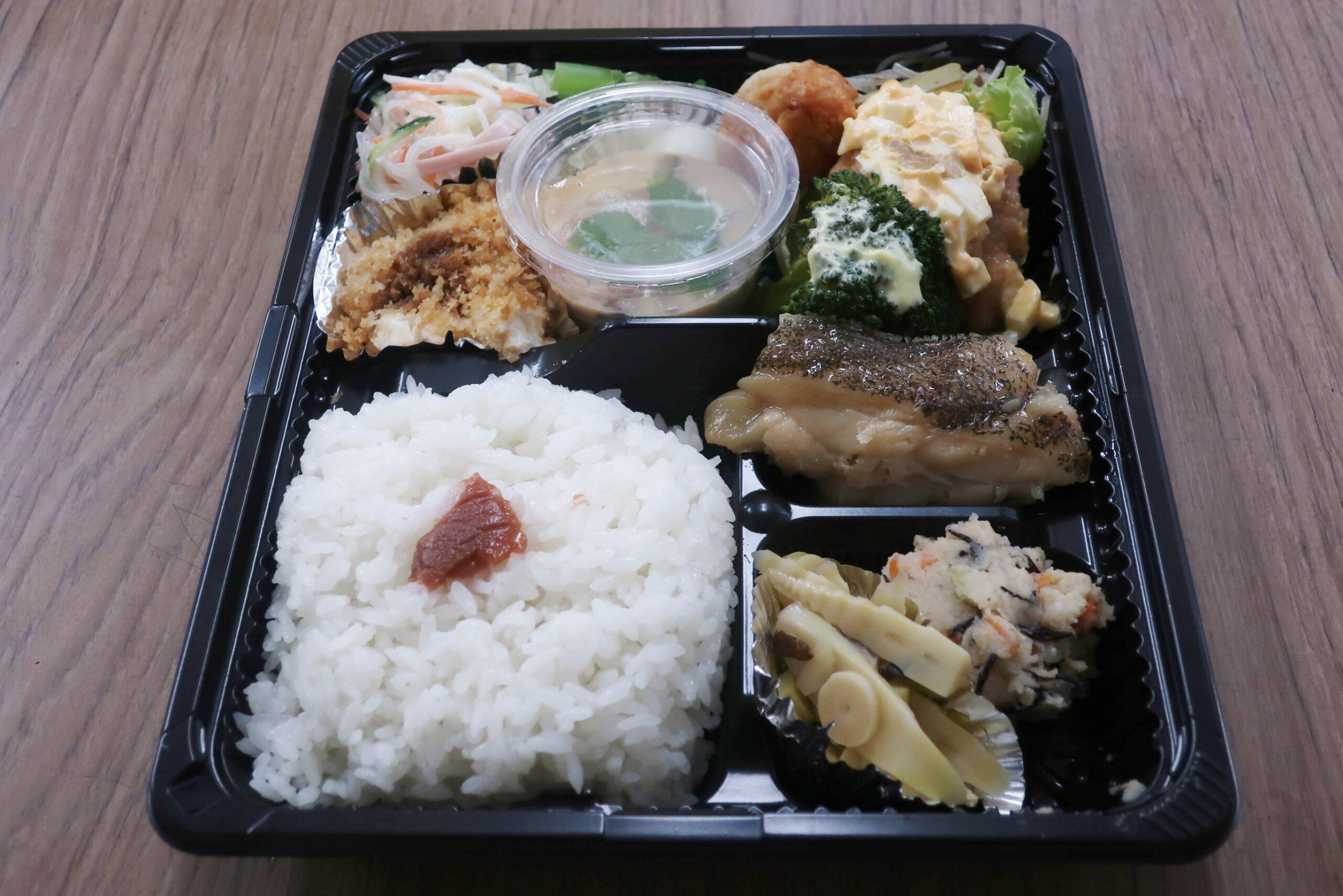 田子町の弁当