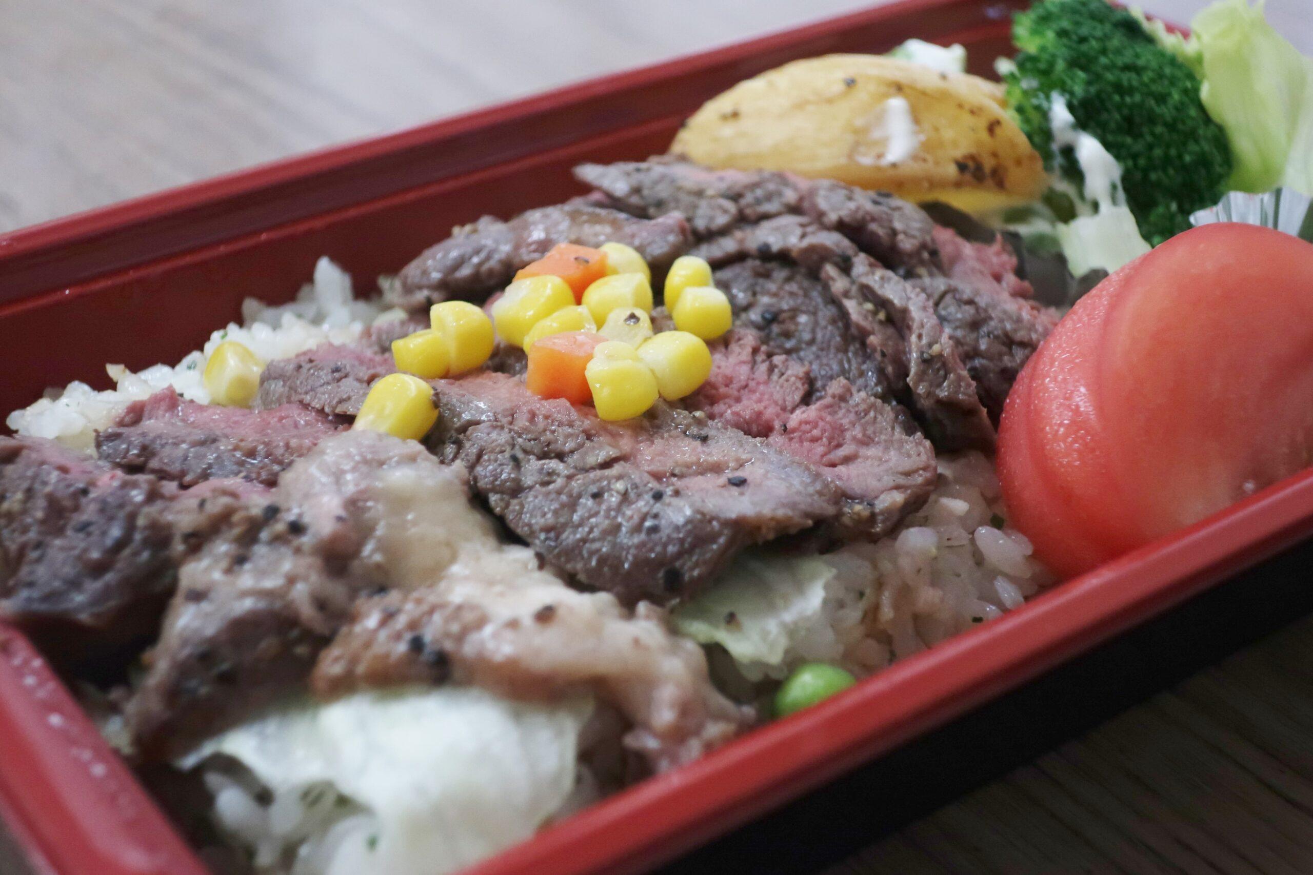 田子町の牛ステーキ弁当