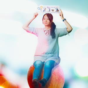 秋田県鹿角の ローカルメディア 『スコップ』副編集長 花田 薫